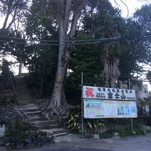 十条富士塚 (再訪)  北区中十条