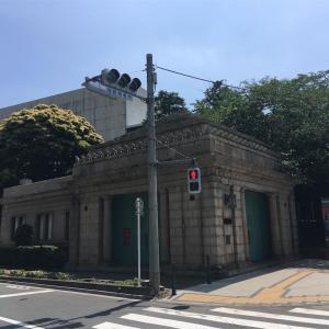 旧博物館動物園駅  台東区上野公園