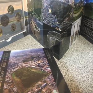 世界文化遺産貨幣セット 百舌鳥・古市古墳群 - 古代日本の墳墓群 -