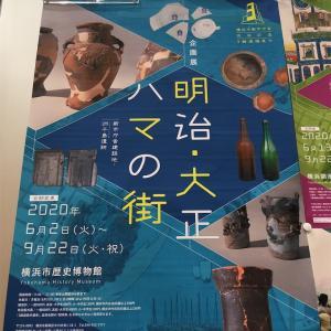 明治・大正 ハマの街  横浜市立歴史博物館