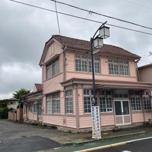 横田診療所 (旧越ヶ谷郵便局)  越谷市越ヶ谷