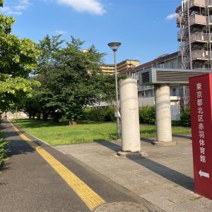 赤羽発電所跡  北区志茂