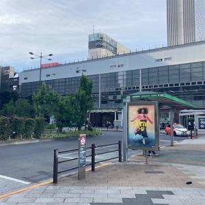 落し物  千代田区神田相生町
