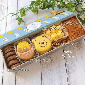 プーさんクッキー缶&愛知県にも緊急事態宣言‼︎