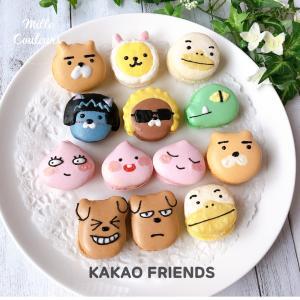韓国版LINEキャラ、KAKAO FRIENDSマカロン