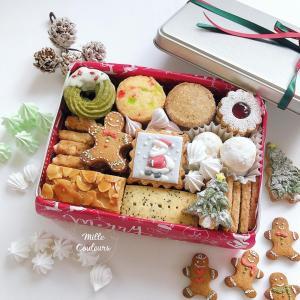 【募集】クリスマスクッキー缶レッスン