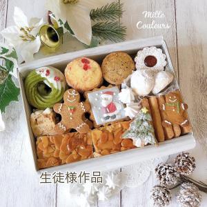 【レポ】クリスマスクッキー缶レッスン