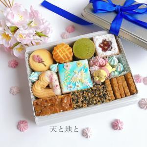 羽生選手の全日本選手権クッキー缶