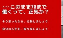 楽天せどりで毎月5万円確実に稼ぐ方法とは?!