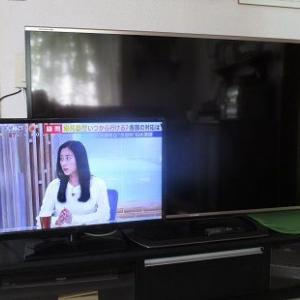 テレビが故障