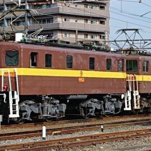 三岐鉄道ED45形電気機関車 列車! 富田駅 三重県四日市市
