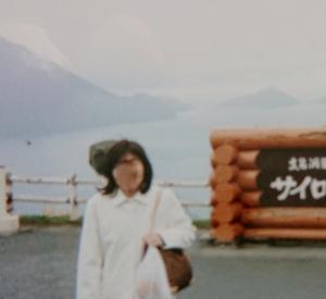洞爺湖 昭和新山 有珠山 洋蹄山 海・湖・池◎◎ 6位 北海道