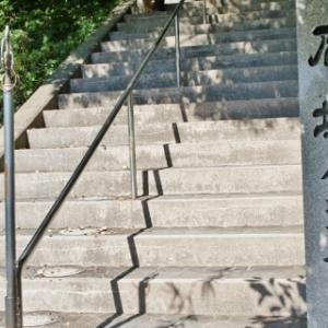 金剛頂寺 道の駅キラメッセ室戸 四国八十八ヵ所 26番 高知県室戸市