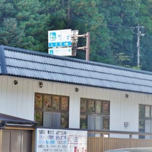 太龍寺 はんごろし 四国八十八カ所 21番 徳島県阿南市