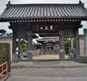 国分寺 日本庭園 四国八十八カ所 15番 徳島県徳島市