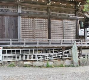 常楽寺 奇岩 四国八十八カ所 14番 徳島県徳島市
