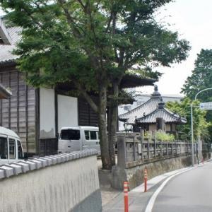 大日寺 幸せ観音 四国八十八カ所 13番 徳島県徳島市