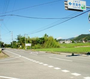 安楽寺 撮影禁止 四国八十八カ所 6番 徳島県板野郡上板町