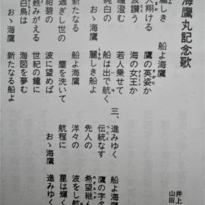 HAIKU 雑感 50