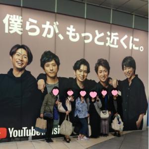やっと会えたね♡ in 汐留・麹町・渋谷