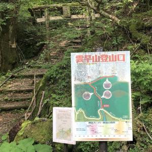 """四国の尾根を走る!?""""剣山スーパー林道"""""""