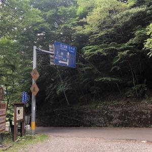 剣山スーパー林道!?