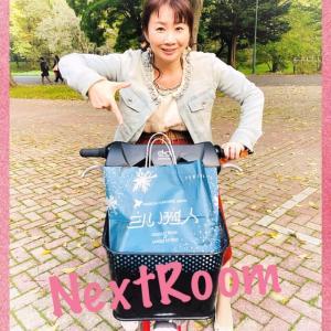 弾丸日帰り北海道女子旅『札幌自転車放浪編』日帰りヒコーキ