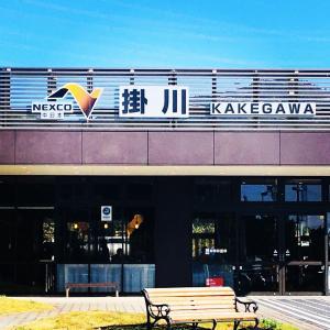 静岡のサロンの学校へ〜ついに!ボディ指導を受けましたっ〜個人サロンのための栃尾塾