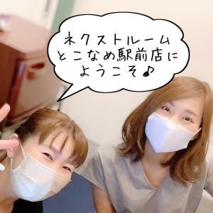 じゃーん☆エステの先輩登場!昔の写真もマル秘公開!?