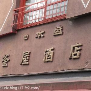 小台本銀座商店街!レトロな建物もありました【旧小台通り散策 その2】