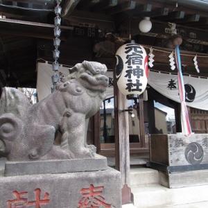 元宿神社を2年ぶりに再訪!【千住元町、千住大川町を散策その1】