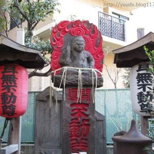 【荒川区荒川その2】三峰神社「袈裟塚の耳無不動」を知ってるかい?