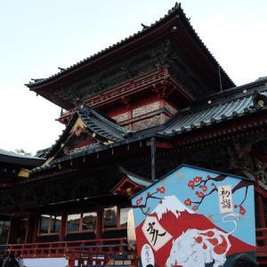 静岡浅間神社へ初詣に行ってきた