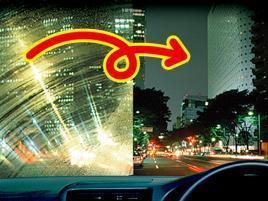 車のフロントガラスの油膜はウーロン茶で除去!…落とし穴あり
