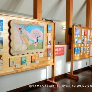 「クマのお絵かき屋さん裕実展」第4弾、展示してきました。第一弾から載せてます。@山中湖テディベアワールドミュージアム。