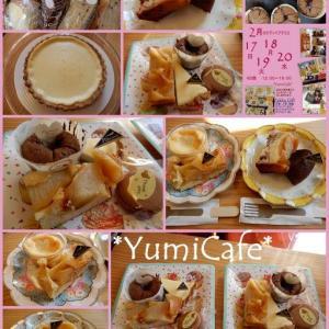 テディベアテラス2月開催中。*YumiCafe*お菓子いっぱい!でお待ちしています。