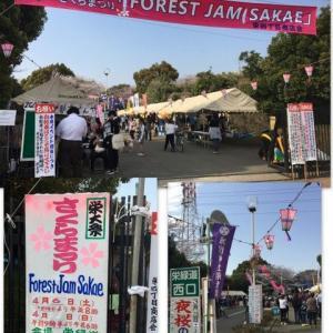 韓国旅から帰りました。4月6日7日、恒例のさくらまつり栄緑道に出店しています。本日日曜日、ぜひ遊びにいらしてください。