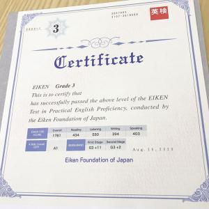 【DWE】7歳で英検3級合格しました!2次試験も問題ナッシング~☆