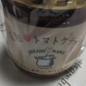 私は鳥取県も好き♡