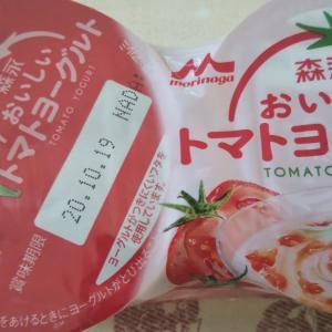めちゃうま(≧∇≦)トマトヨーグルト
