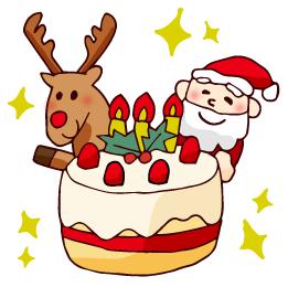 クリスマスケーキはイチゴなしで