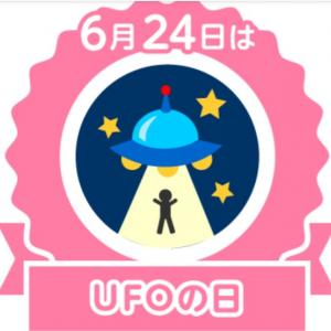 UFOといえば、ピンクレディー