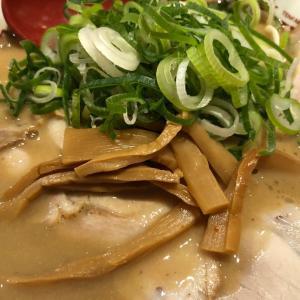 天下一品)チャーシュー麺(当然、こってり、ねぎ多め。ウマいっ!)