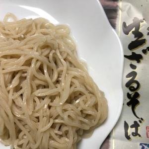 信州更科生ざるそば(白い蕎麦ですが、旨いね~!)