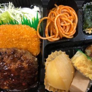 喫茶店「むぅ」ハンバーグ弁当(500円だけど旨いね~!)