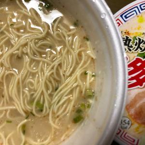 熟炊き博多とんこつラーメン(インスタントラーメンの旨さは進化した!)