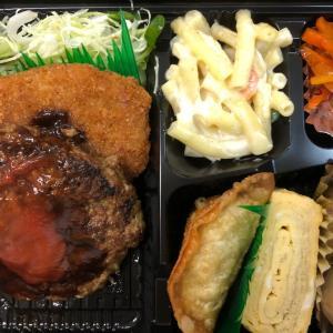 喫茶店「むぅ」)ハンバーグ弁当(旨いね~!)