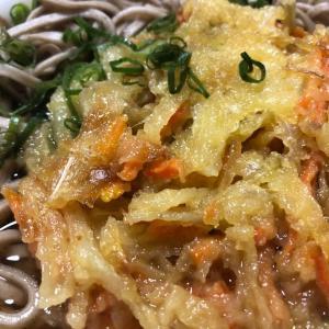 ミニストップ)国産野菜のかき揚げそば(大阪のコンビニの蕎麦もウマくなったね!)