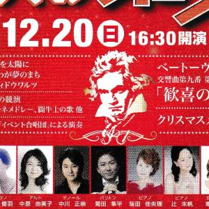 【演奏会案内】第16回淀川区1千人の第九