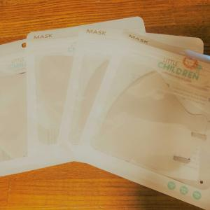 【楽天】4枚680円送料無料!調整機能付き個包装子ども用マスク購入&アレンジ